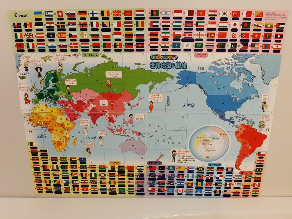 世界地図&国旗学習ポスター