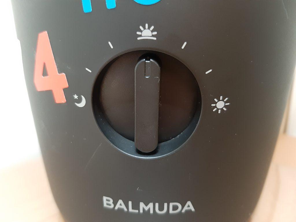 バルミューダ ライトボタン