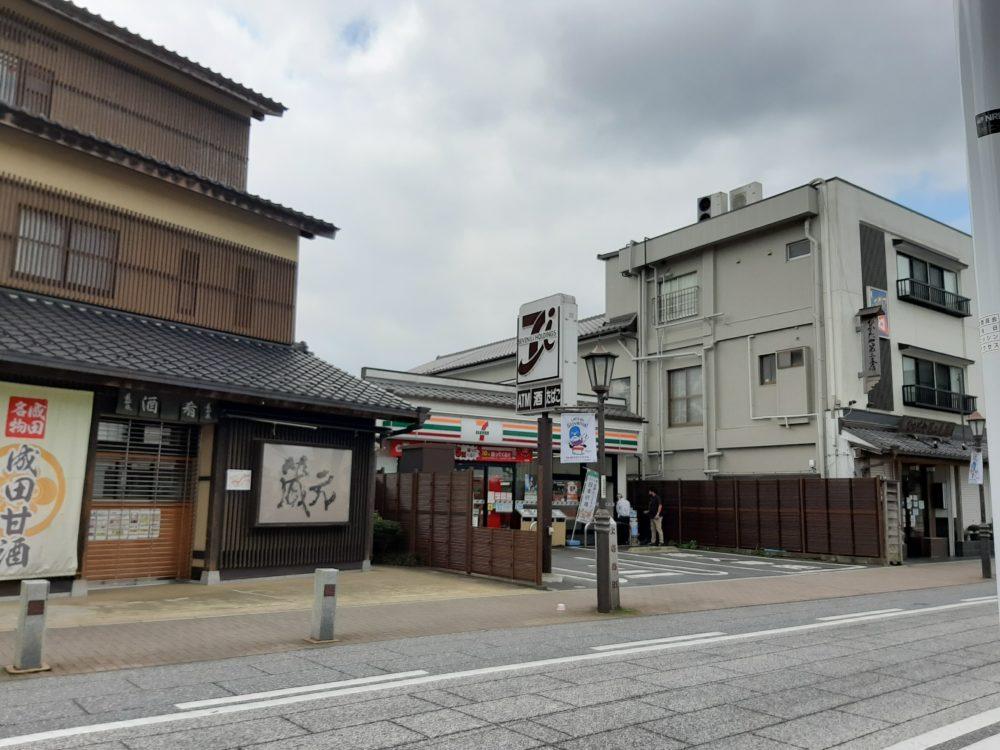 成田のセブンイレブン
