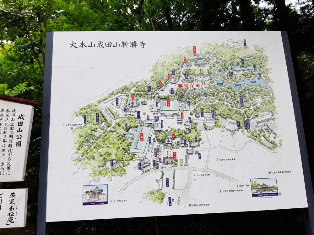 新勝寺の地図