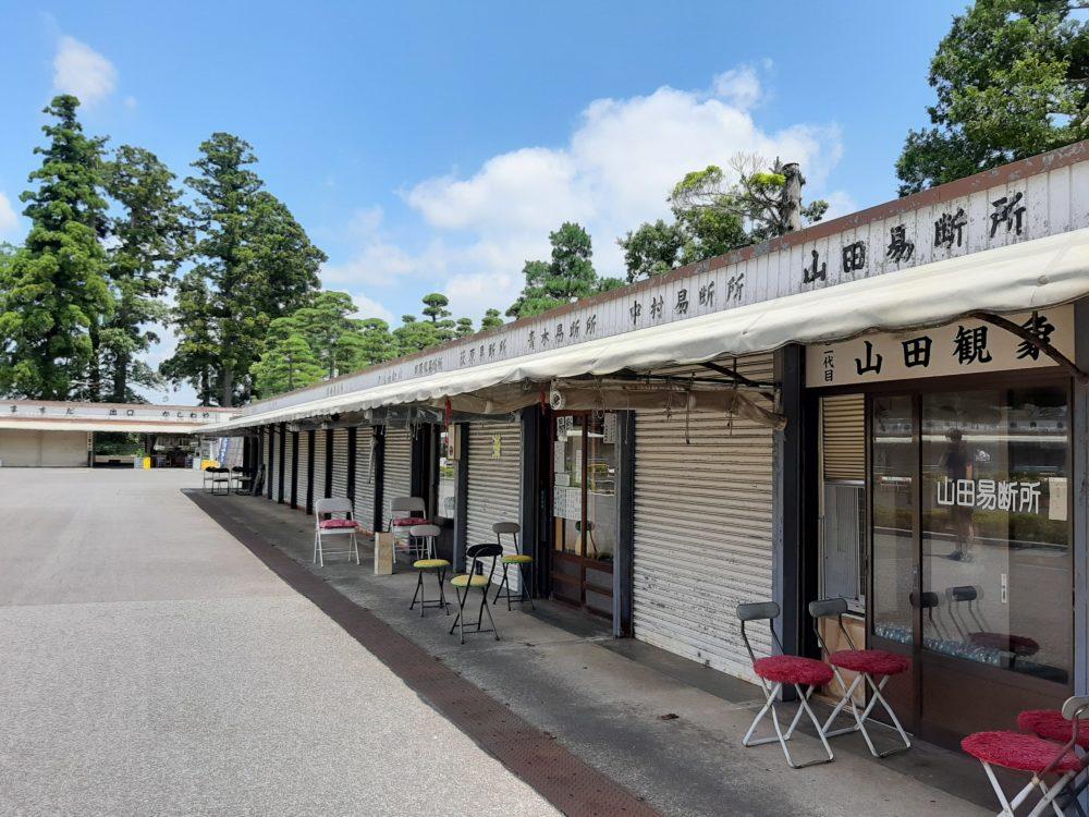 成田山新勝寺の奥山広場