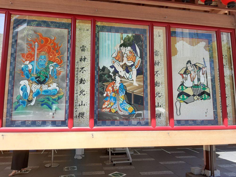 歌舞伎座の外看板