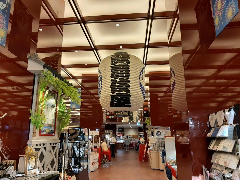 歌舞伎座の地下