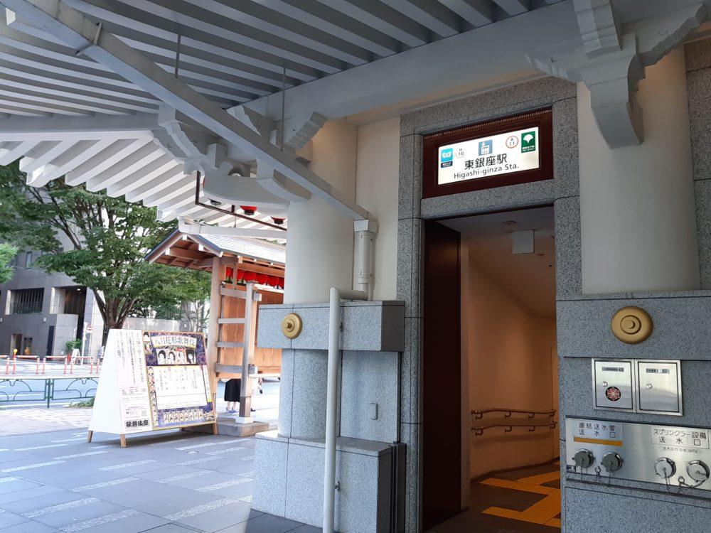 東銀座直結の歌舞伎座